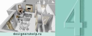 tcifra-chetyre-3d-plan