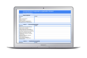 электронная таблица технического задания