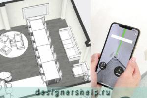 3d-plan-pomeshcheniya