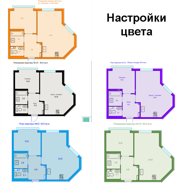 tablica-nastrojki-cvetov-chertezha