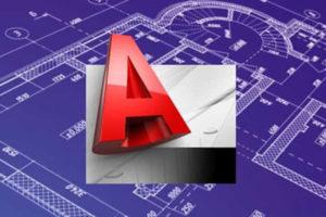 логотип автокада
