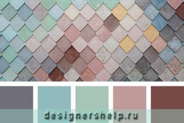 Сочетание цветов онлайн подбор