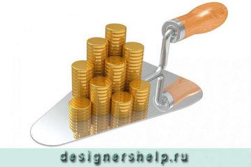 Сколько нужно денег на ремонт квартиры