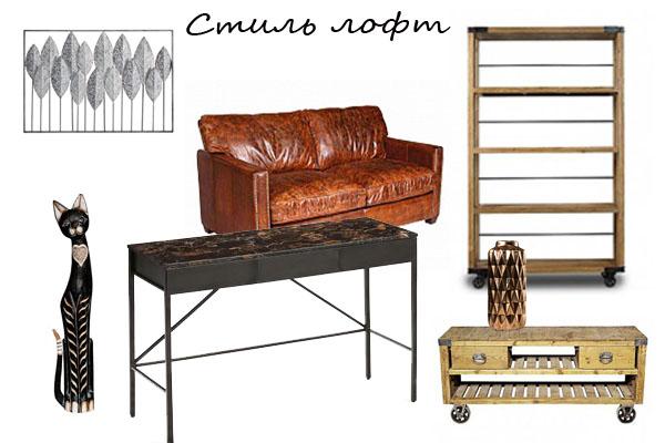 коллаж предметов интерьера и декора в стиле лофт