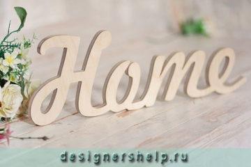 предметы декора и интерьера в интернет магазине