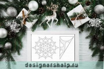 простые снежинки из бумаги шаблоны